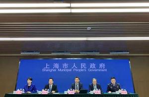 上海出台医疗卫生人员权益保障办法,明年3月起实施