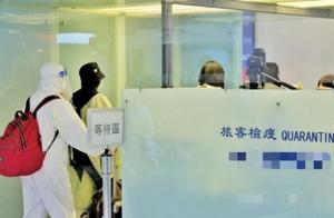 台湾出现首例新冠病毒变种病例