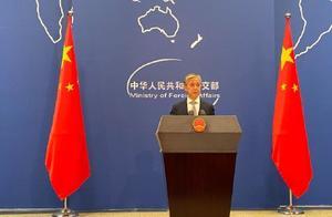 汪文斌:美方出售香港总领馆房产须经中方同意