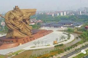 花四千万搬关公雕像,谁买单?|长城评论