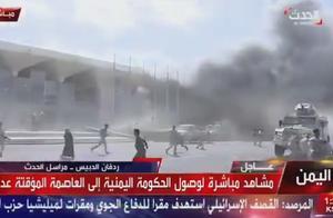 快讯!外媒:也门机场爆炸案已造成至少10人死亡