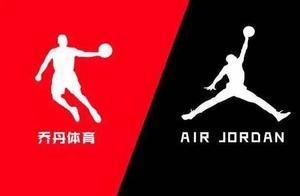 """球星乔丹状告""""乔丹体育公司""""侵权 上海法院一审宣判"""