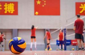 中国女排2021年集训名单 出炉