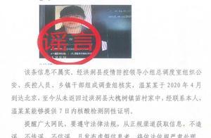山西一人核酸检测阳性从京返回?官方回应来了!事关元旦春节,国家卫健委最新通知