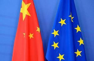谈判完成!中欧投资协定将如何影响世界经济?
