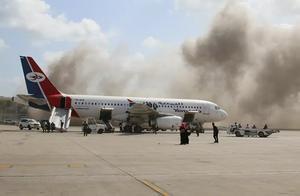 也门亚丁机场发生剧烈爆炸还传出枪声 已致22死超50伤
