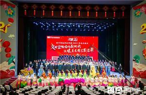 文明富强唱响新时代 温暖善良谱写新篇章 济宁海达行知学校举行2021年元旦晚会
