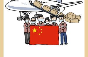 """2020年,中国元首""""云""""外交,让世界看到""""大国的样子"""""""
