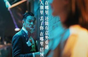 刘若英刘德华时隔16年再相聚 深情演唱《人潮汹涌》片尾曲