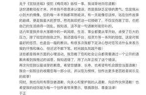 紧随郭敬明,于正也道歉了,琼瑶曾因那场官司三次落泪