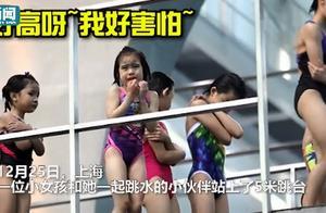 小女孩面对5米跳台吓得哭鼻子,下一秒鼓足勇气纵身一跃惊艳众人