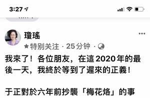 琼瑶回应于正道歉:终于等到了迟来的正义