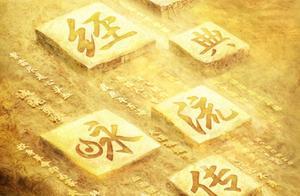 《经典咏流传》第四季今晚开播