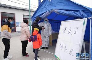 北京就顺义疫情问责 北京顺义疫情多人被问责