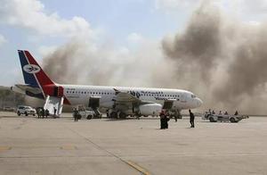 新政府抵也门首都遇袭 至少25人死亡 外媒:有无人机试图袭击总统府