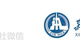 原中国船舶重工集团有限公司党组书记胡问鸣被开除党籍