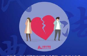 民法典正式施行 婚姻法继承法合同法等废止 2021年你的生活将有这些大不同