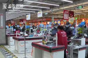 今天起上海商场超市禁用一次性塑料袋!没带袋子怎么办?