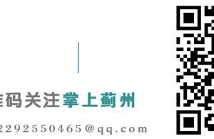 本土新增88+43!北京一社区6人确诊!