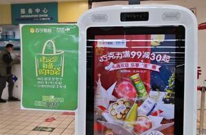 今起上海禁限用塑料制品,实际情况如何?消费者的反应亮了