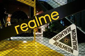 realme 2021年小目标:国内销量突破千万级 鲤跃龙门