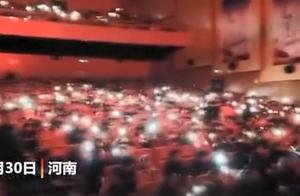 晚会停电学生举手机照亮舞台,老师称像是开演唱会,网友直呼太温暖