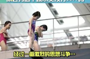 """哭着鼻子挑战5米台!5岁跳水""""小网红"""":下次会慢慢克服"""