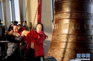 上海:登高楼 观日出 迎新年
