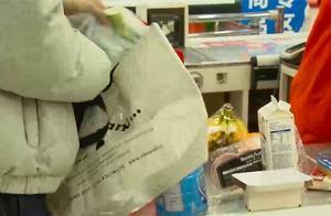"""""""禁塑令""""第一天 顾客自带购物袋的比例明显提升"""