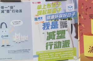 """上海""""限塑令""""升级第一日 市民超市""""打包""""花样多"""