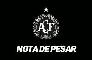 巴西球队沙佩科恩斯发布讣告确认,球队主席因新冠并发症不幸去世