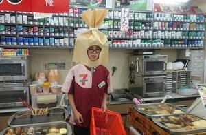 日本便利店的关东煮,变了