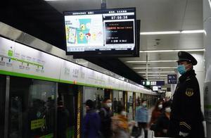 北京地铁四天制止不戴口罩926起 对不听劝阻者报警处置