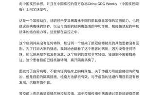 张文宏:我刚打了疫苗!对于上海发现的变异病毒病例,他这样说……