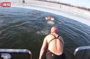 看着就冷!86岁奶奶零下19度挑战冬泳,网友:身体素质杠杠的
