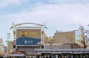 上海交大开年主题大片《心之所向》发布!北京地标刷屏亮相
