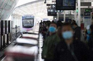 北京地铁4天制止不戴口罩926起 对不听劝阻者报警处置