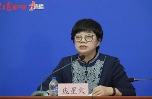 北京新增1例确诊病例为网约车司机,详情发布