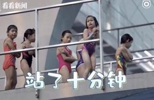 哭着鼻子挑战五米台,被这个5岁女孩激励到了