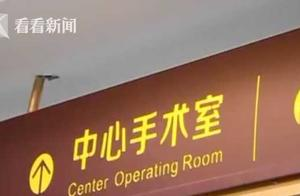 25岁产妇遭遇肺栓塞心脏骤停3次 医生5小时生死抢救
