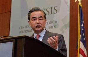 渝视频丨王毅:中美关系来到新的十字路口
