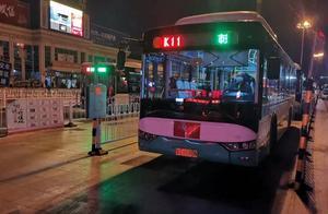 60岁以上老年人坐公交免费,临沂已实行6年累计办卡近29万张
