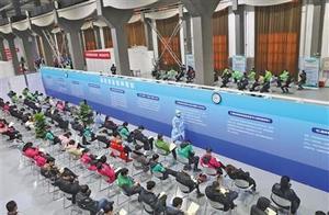 北京:重点人群接种新冠疫苗启动