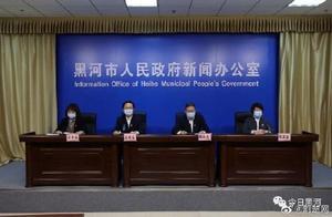 黑龙江黑河新增4例本土确诊 市区中小学幼儿园已全部放假
