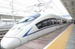 """元旦小长假客流开启""""返程模式"""":长三角铁路3日预计发送旅客212万人次,计划增开列车88列"""