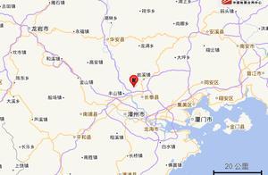 刚刚!漳州长泰县发生3.0级地震