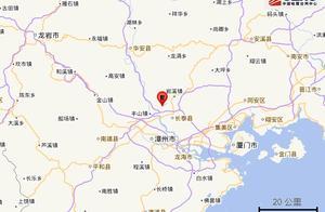 刚刚!漳州发生地震