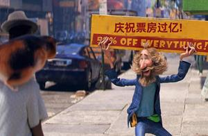 《心灵奇旅》上演逆袭票房过1.5亿