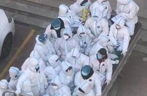大连20多名上门做核酸检测的医护挤在货车上?官方回应