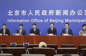 北京8月龄女童轨迹公布,密接者8人!顺义第二轮重点区域核酸检测完成